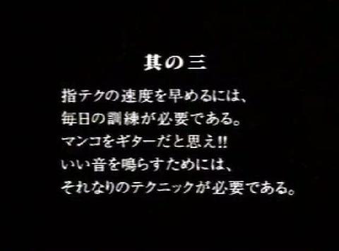 46_6_練習