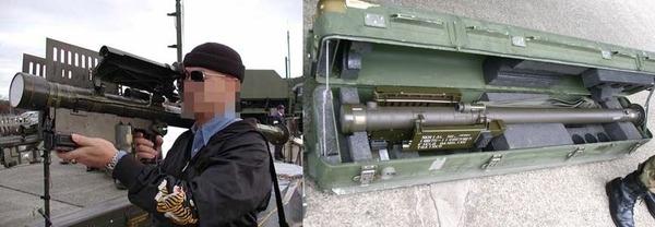 スティンガーミサイル