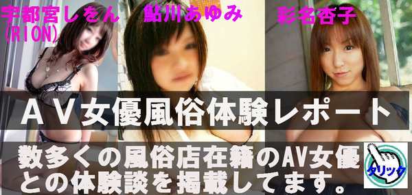AV-Report-Banner