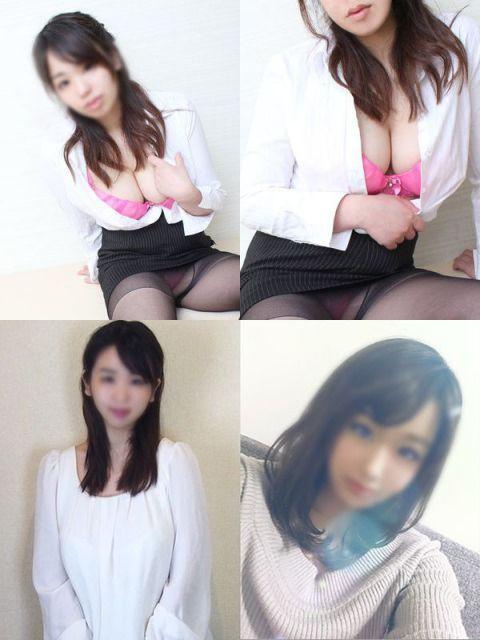 e-onnan-kurumi_all