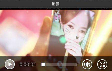 ささやき-ジェニ_movie