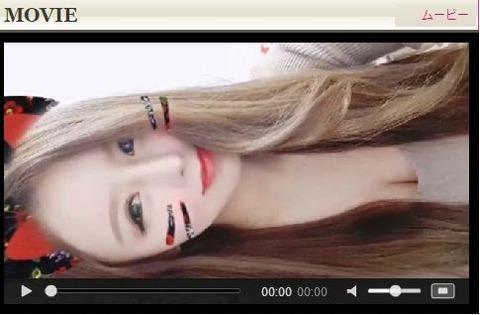 ロリス-キャンディー-Gcup-動画