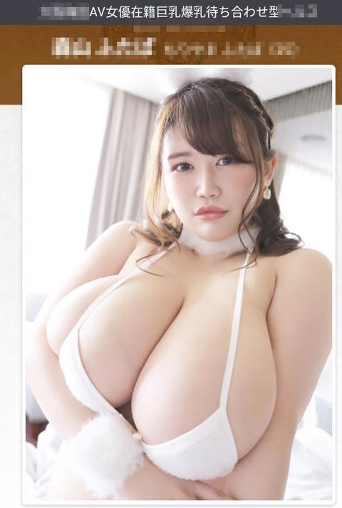 fuzoku-tyoutiti