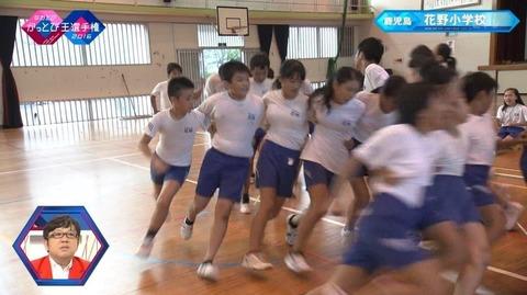 小学生巨乳