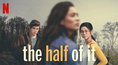 halfs