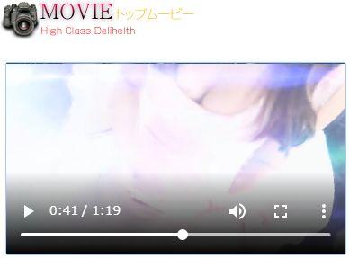 allnude-erena-movie
