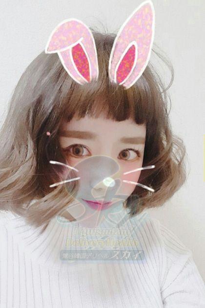 スカイ-新人4