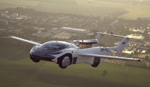 空飛ぶ自動車