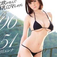 minagawa-erena-up_200x200