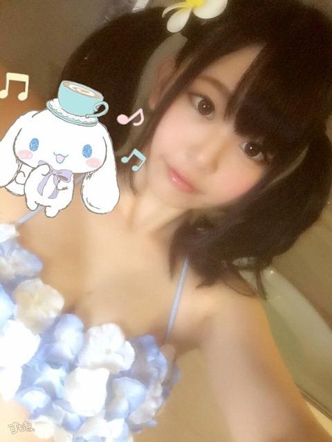 hanamori_mirai_6281-075s