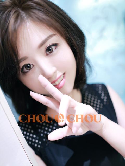 chocho-cyu