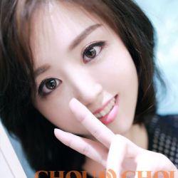 chocho-cyu-up_250x250