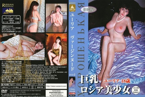 yuria-movie6