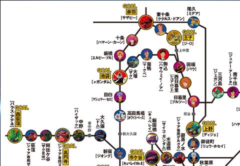エリアマップ:機動戦士ガンダムスタンプラリー:JR東日本