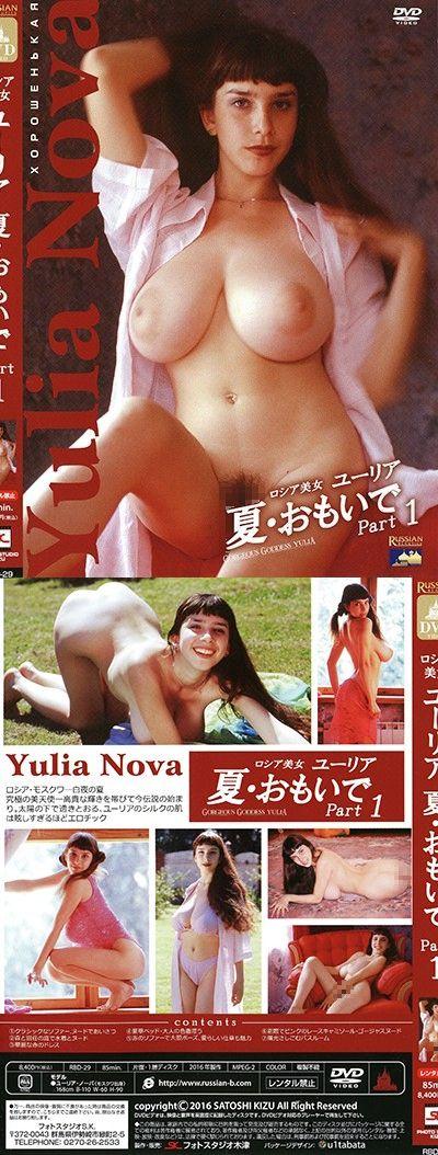 yuria-movie4