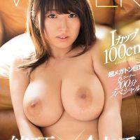 matumoto-nanami-up_200x200