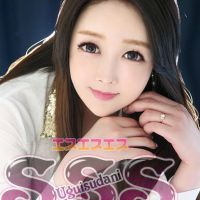 SSS-スター_200x200