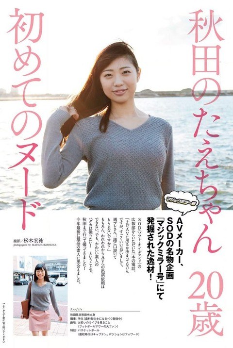 12_Kiritani_Matsuri_009-600x896