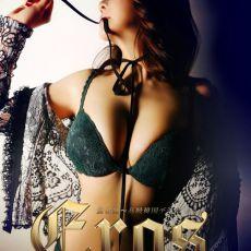 eros-supermodel