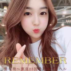 remember-fresh