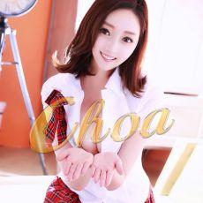 choa_dahe