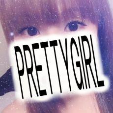 prettygirl-mao