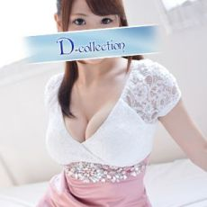 dcollection-yuka