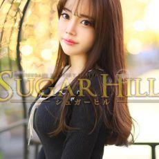 sugarhill-chihiro