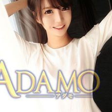 adamo-koharu