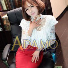 adamo_ema