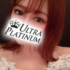 ultraplatinum-itanotomona