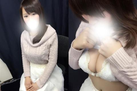 m1_022117