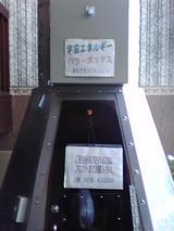 6cbc7080.jpg