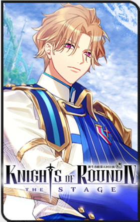 Knight of Round IV THE STAGE』...