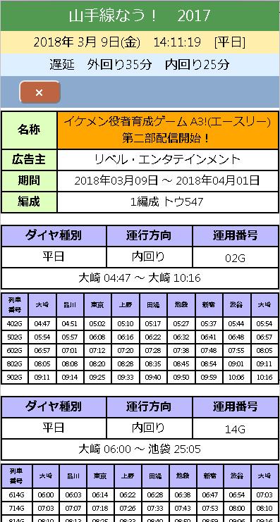 20180309-1