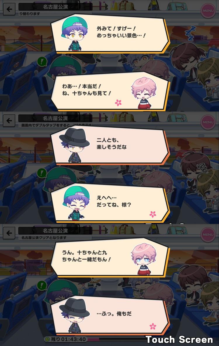 3-itoko