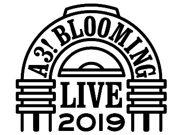 A3! Blooming LIVE 2019」先行申込は11月20日15時までですよ