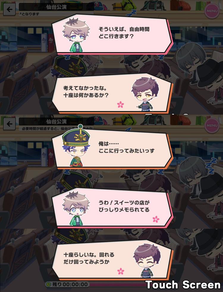 3-yousei2