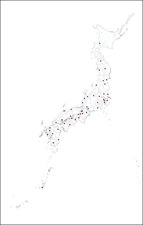 japansiro