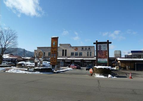1280px-Takayama_station