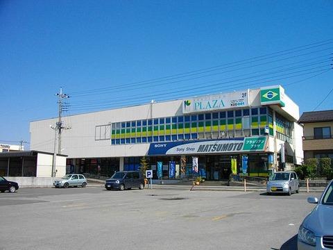 640px-Brazilian_Plaza_in_Oizumi