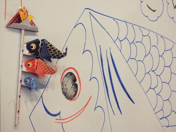クリスマス 折り紙:折り紙 鯉のぼり-localeye47.net