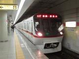 東京都交通局5300形電車(五反田駅にて、'17.12.09撮影)