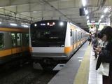 JR東日本E233系電車(三鷹駅にて、'16.10.09撮影)
