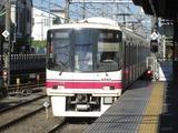 京王電鉄8000系電車(桜上水駅にて、'17.09.29撮影)