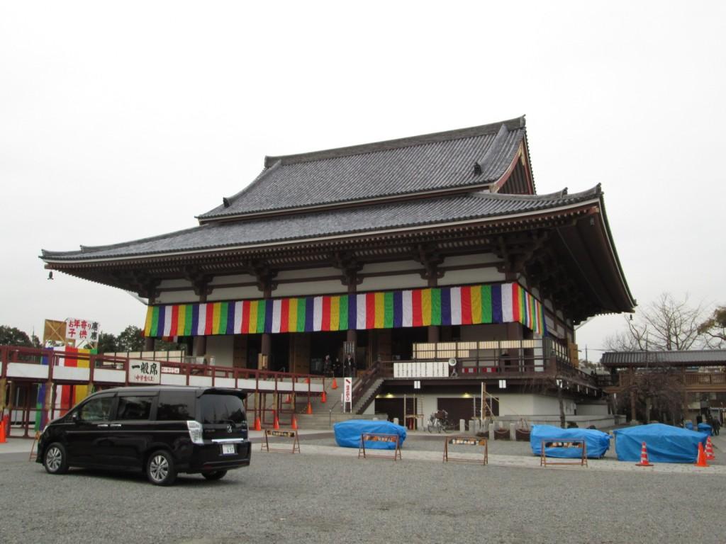 西新井大師總持寺 本堂 西新井大師の大本堂です。この大本堂は1968年に一度火災で焼けましたが、