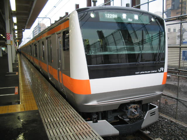 JR東日本E233系電車(国立駅にて、 今日から、JR東日本中央線快速電車には新型車両:E233
