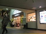 ルミネ新宿店 ルミネ1 地下2階「ルミチカ food depot」入口