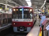 京浜急行電鉄2100形電車(横浜駅にて、'18.05.20撮影)