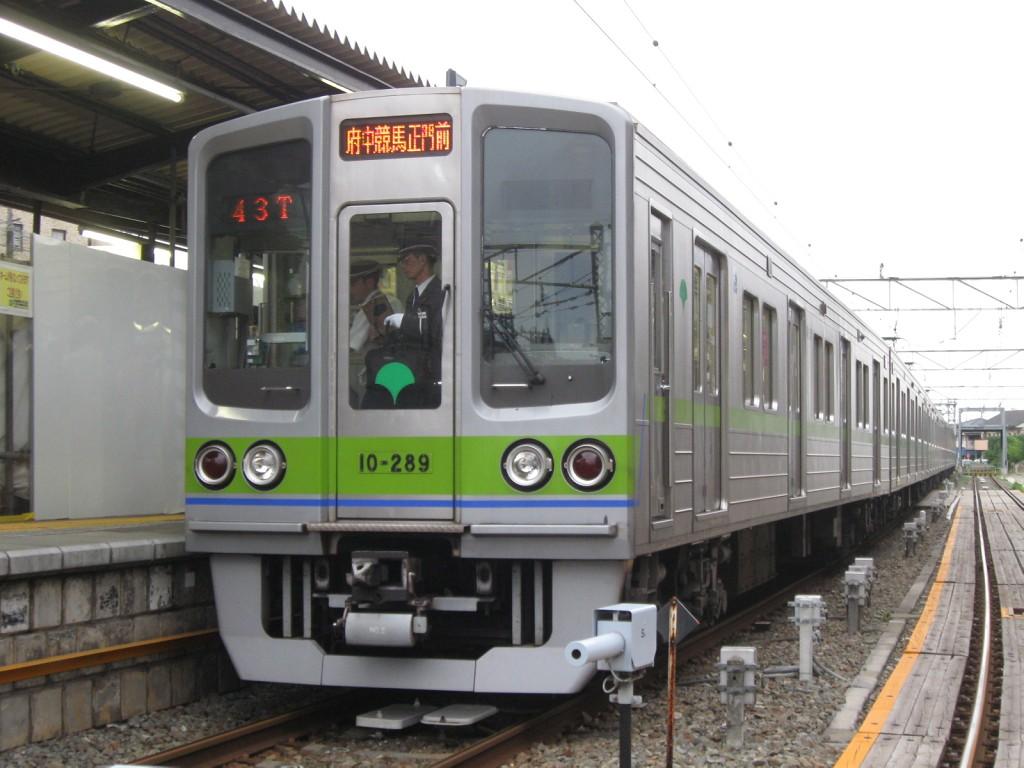 東京都交通局10-000形電車